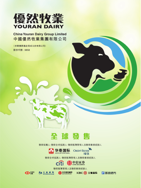 YOURAN DAIRY